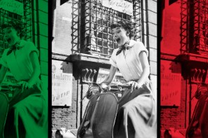 Roman Holiday Flag