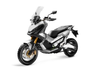 The Honda City Adventure scooter concept unveiled at EICMA 2015