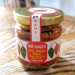 Review – Mr. Naga Hot Pepper Pickle
