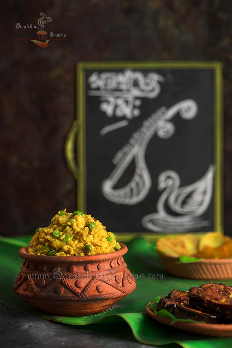 Durga Puja Niramish Khichuri Recipe Video