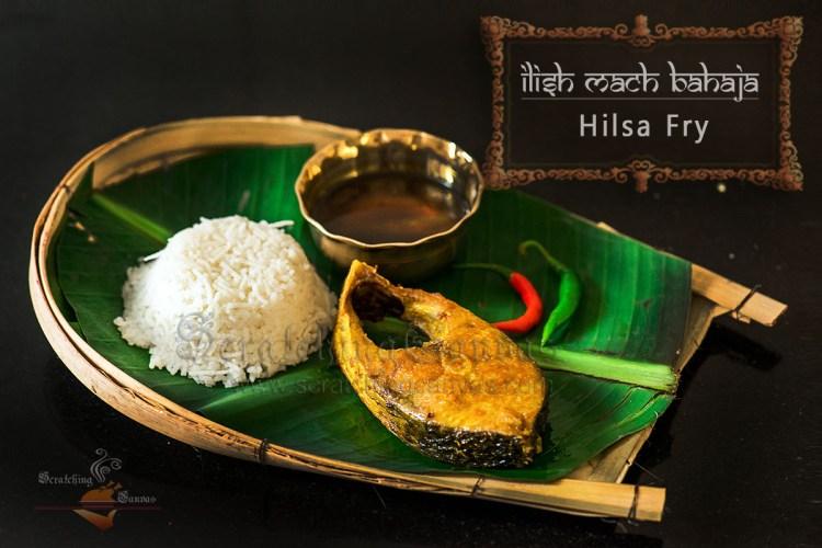 Ilish Bhaja | Bhaja Ilish Mach er Tel | Fried Hilsa | How to Fry Hilsa Ilish Mach