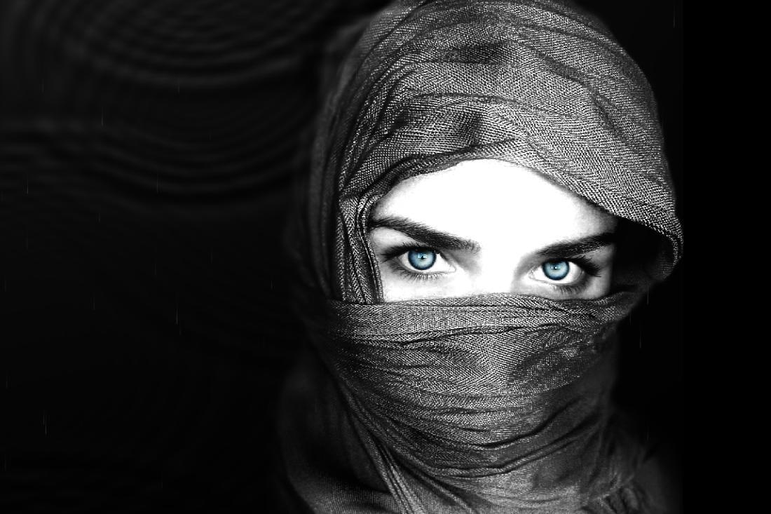 Perfect Eyes Screensaver