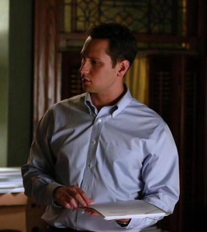 (ABC/Mitchell Haaseth) MATT MCGORRY