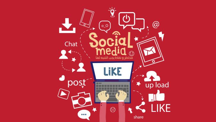 featured-social-media