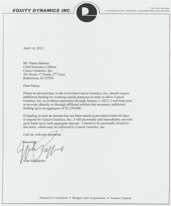 Funding Commitment Letter