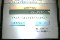 f_b2ce3fa216c89199c2261abb8484acbf