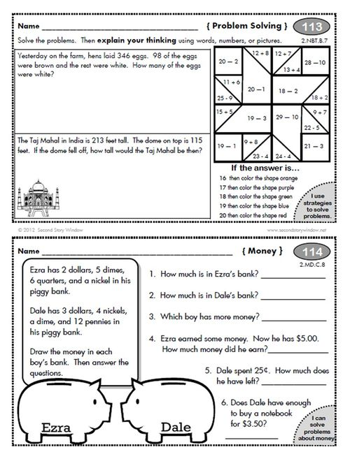 2nd-grade-homework-add-on-image-2
