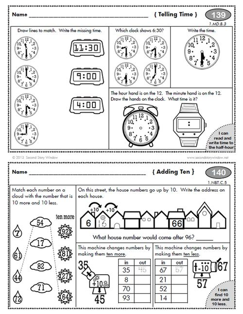 1st Grade Common Core Homework Add-on Pack