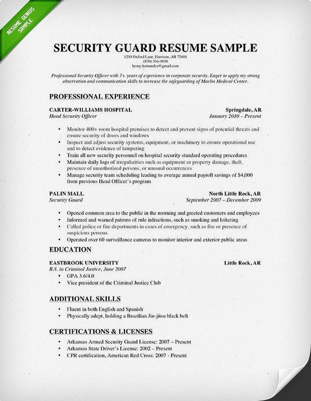 Sample Resume for Security Officer - Security Guards Companies