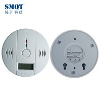 Ceiling Mounted standalone Co Sensor Battery-Operated ...