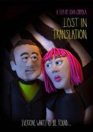 series Lost in Translation filmes breaking bad  Cartazes de filmes e séries feitas com massa de modelar