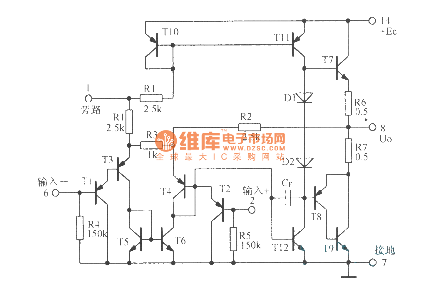 Integrated Audio Power Amplifier Circuit Lm380 Auto Electrical Code Lock Amplifiercircuit Diagram Seekiccom