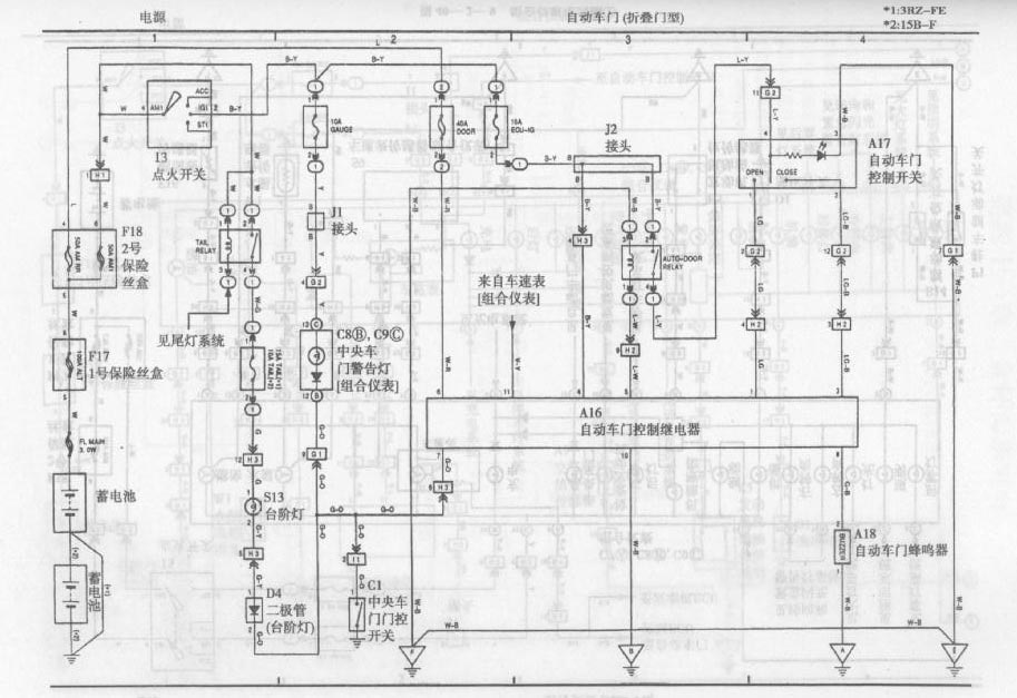 electrical schematic diagram meaning in english