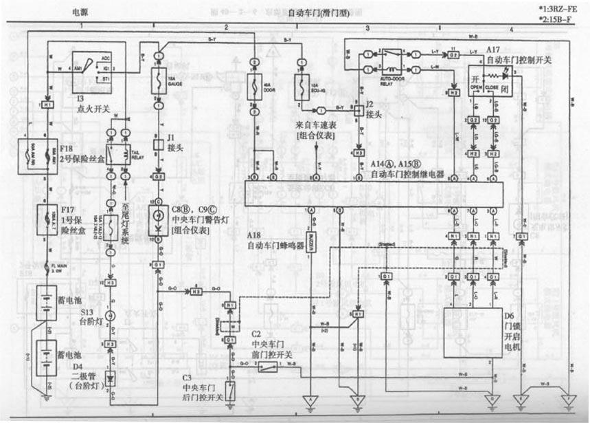 toyota coaster bus wiring diagram