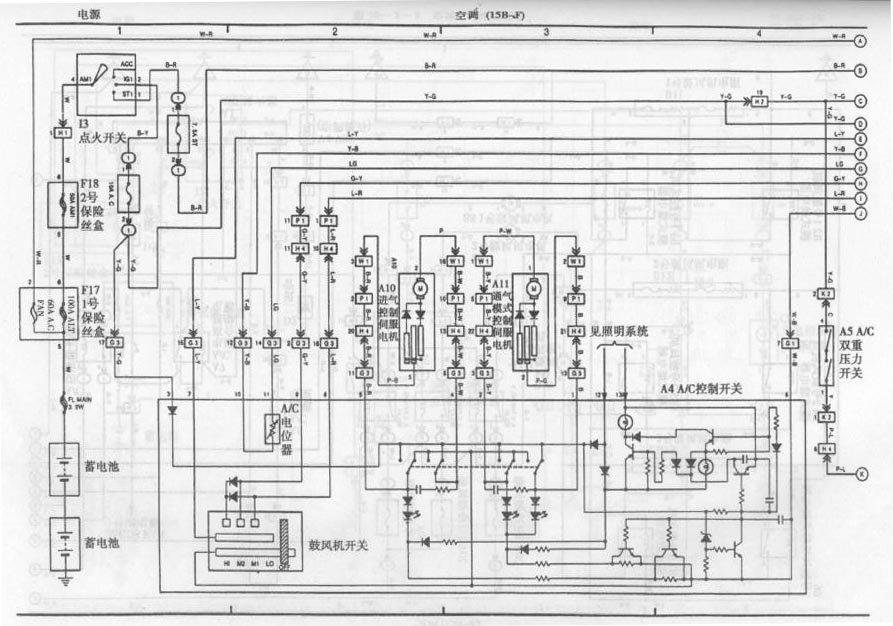 toyota optimo wiring diagram