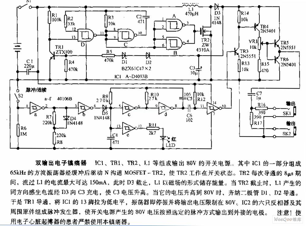ballast circuit diagram