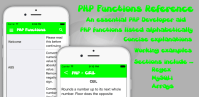 Php Round Ceil Floor Function | Wikizie.co