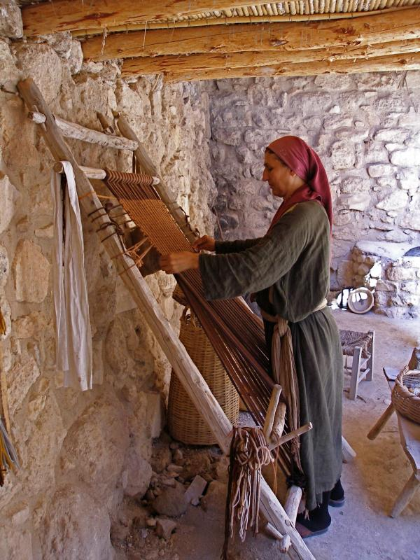 Weaving on a lo... Nazareth Area