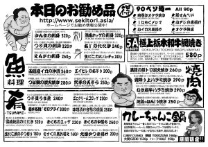 2014_03_29