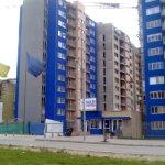 La renta de la tierra urbana