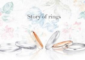 Story of Rings