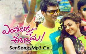 Entha Varaku Ee Prema Film Download