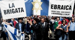 art-st-brigata-ebraica