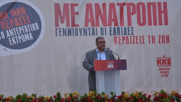sygkentrwsh-kke-syntagma-koytsoympas-1