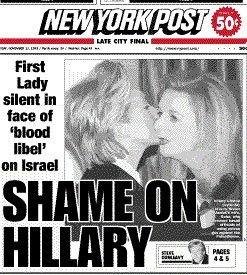Hillary kisses Mrs. Arafat after the she-terrorist accused Israel of causing cancer in Arab children by poisoning their water supply.