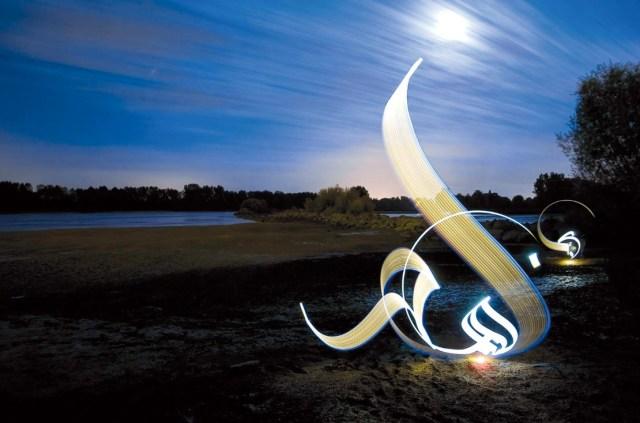 Gambar Kaligrafi Cahaya (blog.8faces.com)