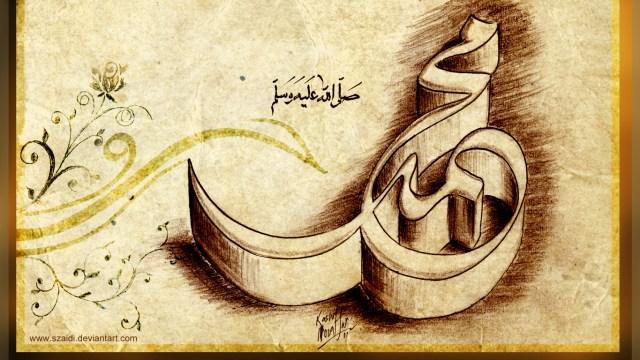 Gambar Kaligrafi Nabi Muhammad (islamicdesktop.net)
