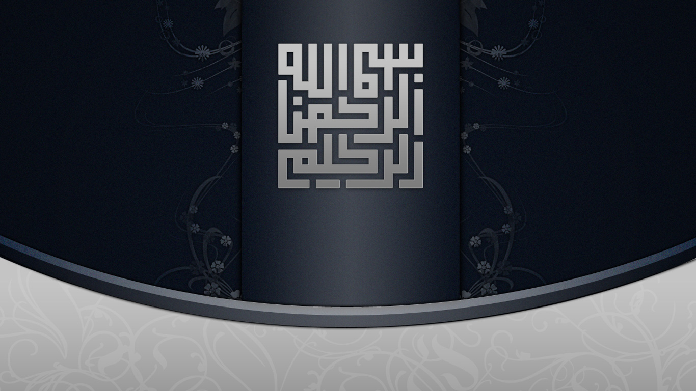Download X Bismillah Islamic Wallpaper