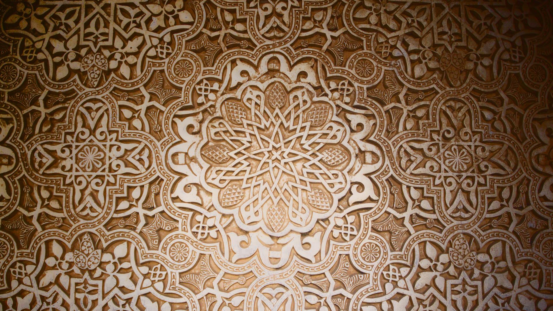 Solid Black Wallpaper Dark Pattern Stars Design Mosaic Arabian Islamic 1920 X