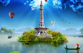 Galaxy S4 Car Wallpaper 1080x1920 Minar E Pakistan Wallpapers Hd