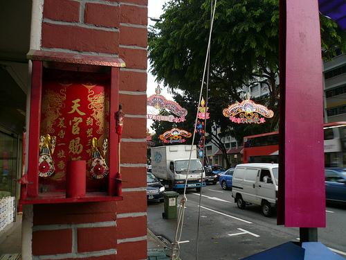 blog voyage travel singapour encens religion macro bakcpacker