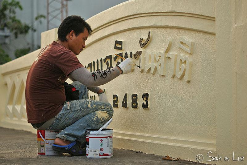 painterbridge.jpg