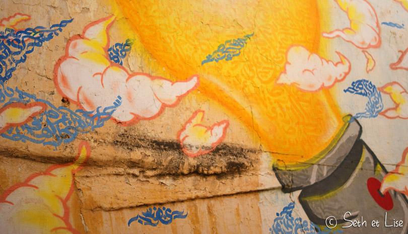 street art meknès