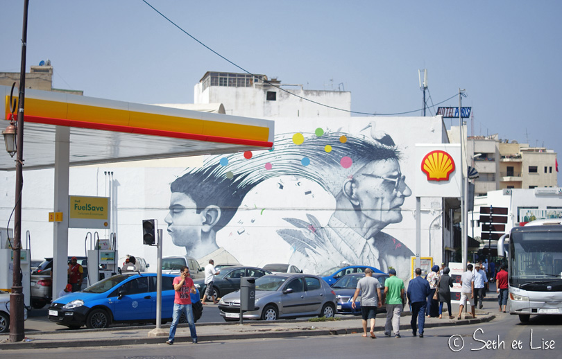 streetart rabat maroc