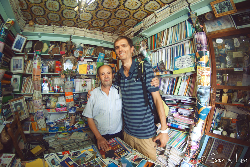 chefchaouen library
