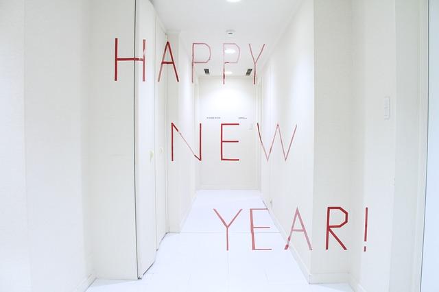 new-years-662840_640