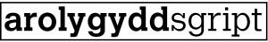 SC-ArolygyddSgript-Logo