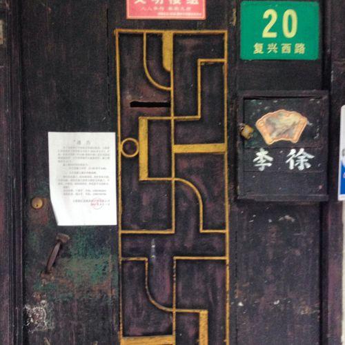 Art Deco & Shanghai
