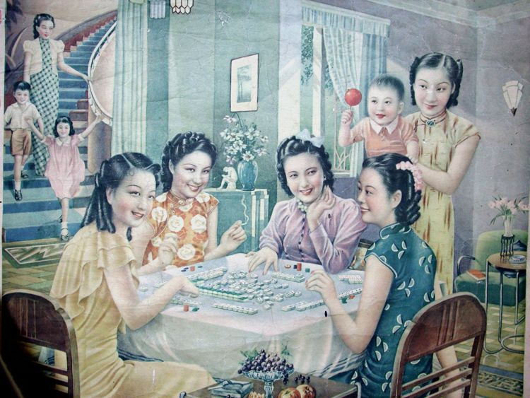 1930s Ma Jiang-750