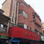 Chekiang Theatre exterior 2014-750