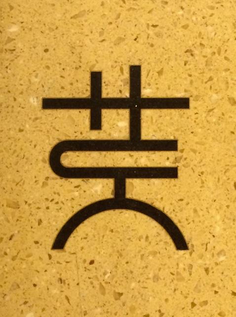 12 Hudec cipher 01