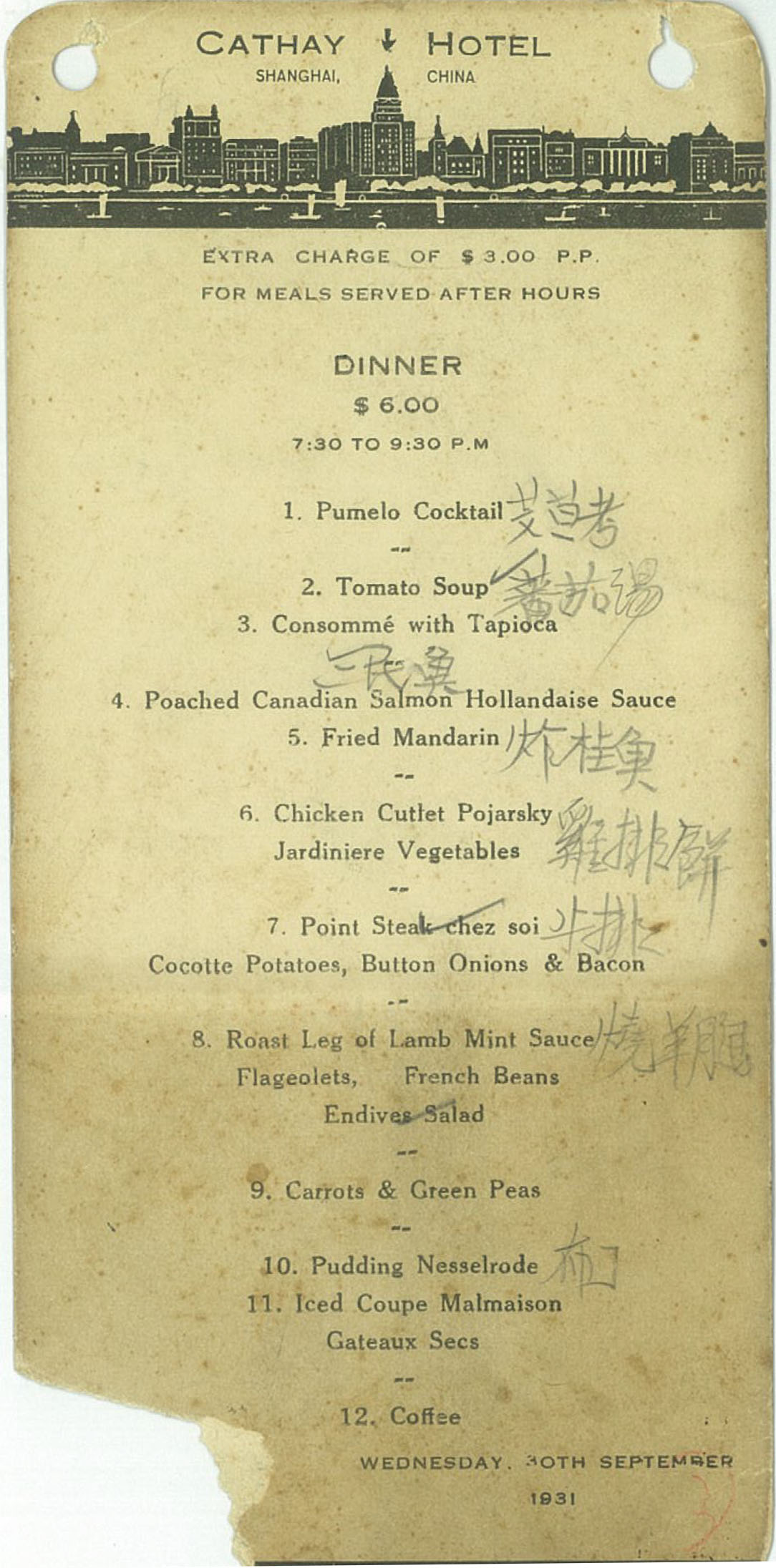 Deco Dining: Cathay's Heritage Menus