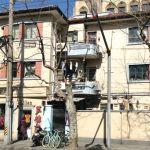 1458 Fuxing Zhong Lu