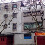 493 Yongjia