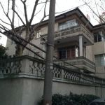 Lane 10 Fuxing Xi Lu House 8