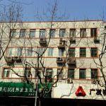 1372 Huaihai Zhong Lu